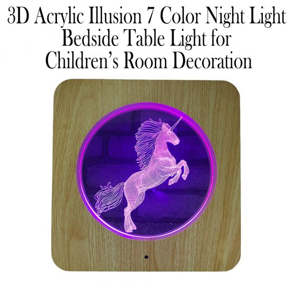 3D Acrylic Illusion 7 Color Night Light Bedside Table Light for Children's Room Decoration_9